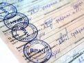Медсправка для замены прав представляет собой документ, выдаваемый медицинским учреждением водителю автотранспортного средства, в котором