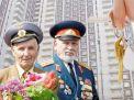 Налоговые льготы военным пенсионерам