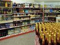 Со скольки лет продают шампанское
